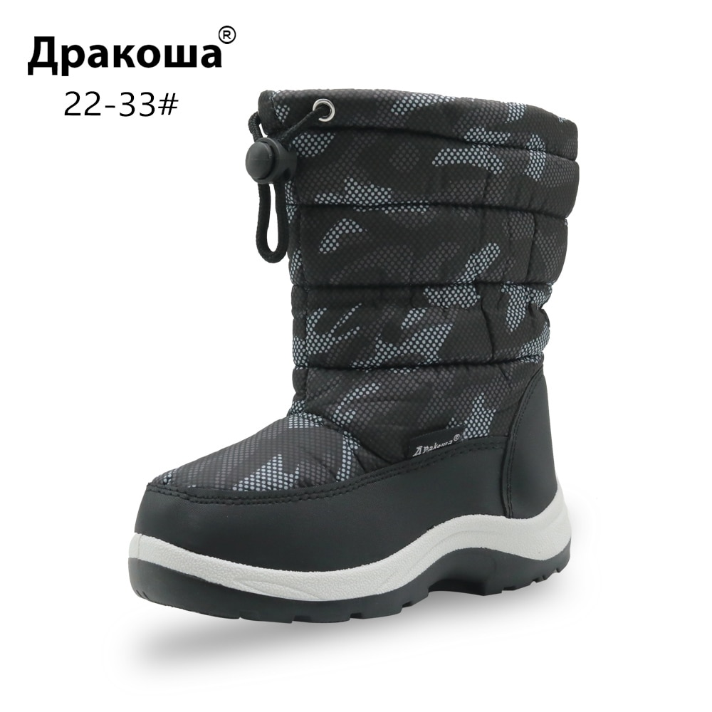 Apakowa Children's Anti-slip Camouflage Mountaineering Shoes for Baby Boys Toddler Kids Mid-Calf Warm Plush Winter Snow Boots