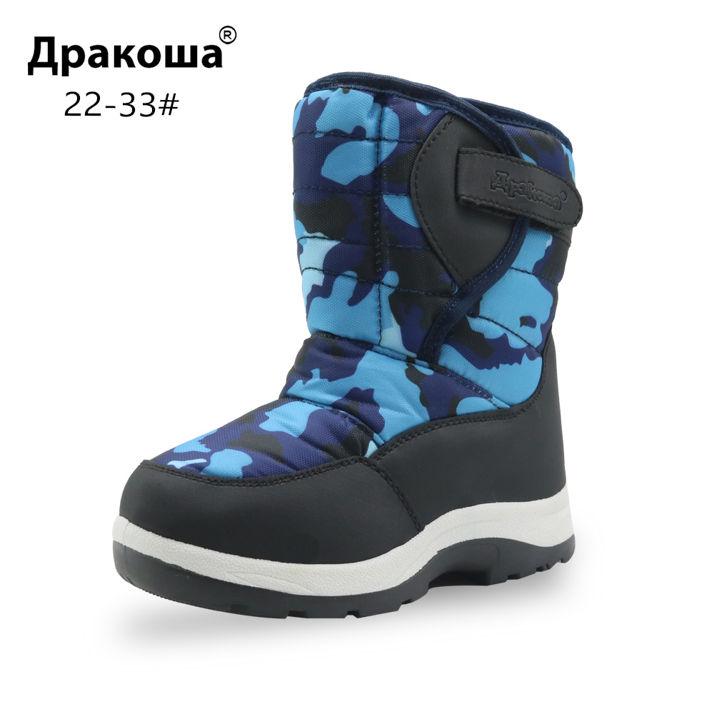 Apakowa Children's Warm Plush Winter Snow Boots for Baby Boys Toddler Kids Mid-Calf Waterproof Camouflage Mountaineering Shoes