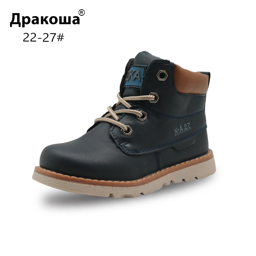 Apakowa Motorcycle Martin Boots for Baby Boys Children's Autumn Spring Lace-up Classic Ankle Boots Toddler Kids Orthopedic Shoes