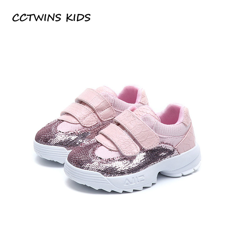 CCTWINS KIDS 2018 Spring Children Fashion Glitter Shoe Baby Boy Pu Leather Casual Sneaker Girl Black Brand Trainer F2143