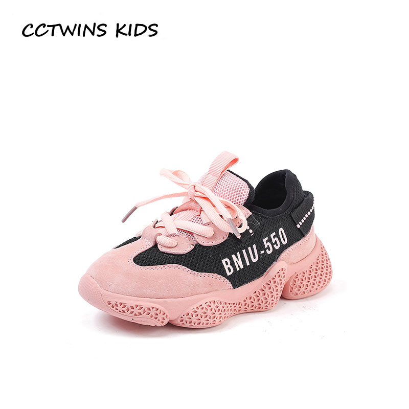 CCTWINS KIDS 2018 Winter Girl Fashion Sport Sneaker Children Genuine Leather Casual Trainer Baby Brand Warm Shoe FS2465