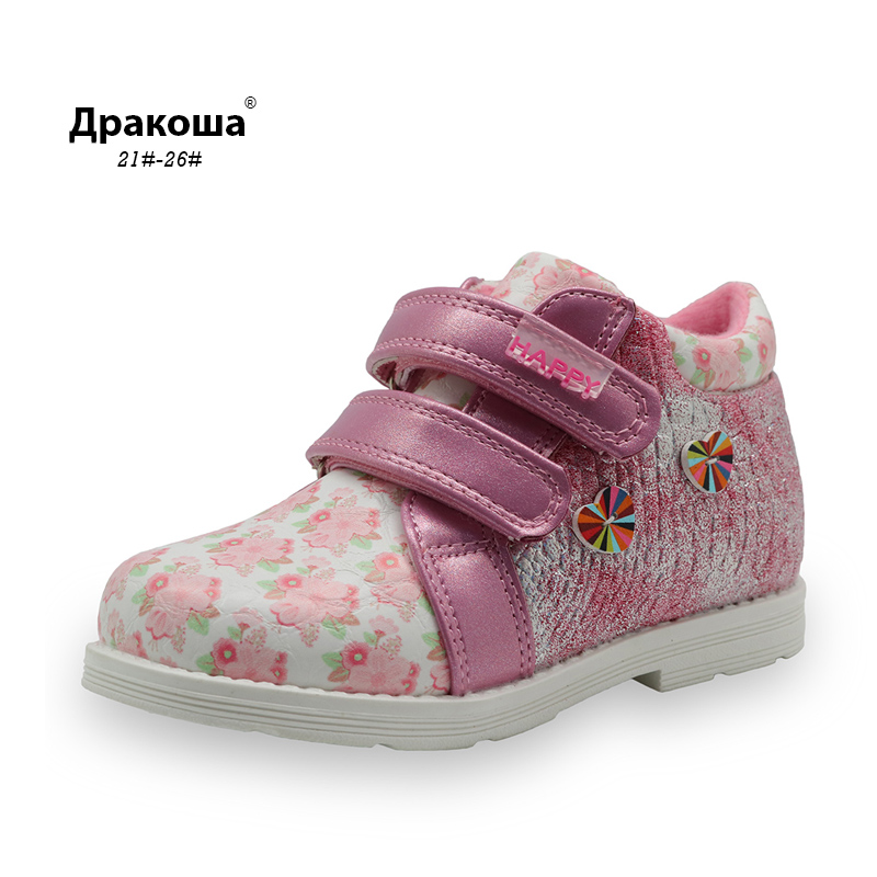 Apakowa Autumn Spring Baby Girls Boots for Toddler Children Girl's Ankle Martin Boots Kids Zip Sneakers School Waterproof Shoes