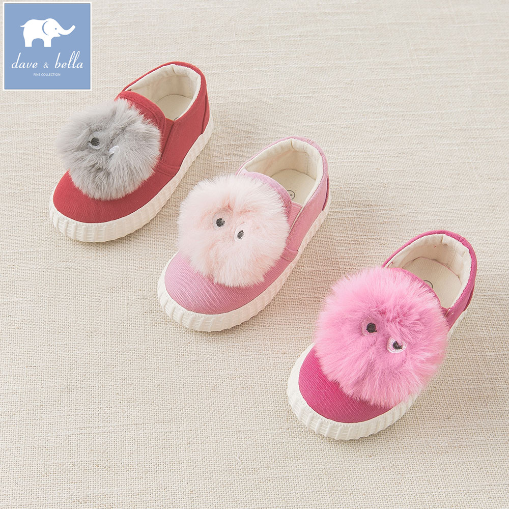 DB6438 Dave & Bella baby girl canvas shoes children fancy shoes princess canvas shoes